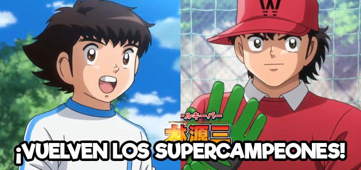 """Capturas de pantalla del Trailer de """"Supercampeones"""""""