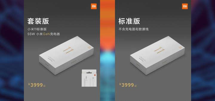 Xiaomi le dio una lección a Apple